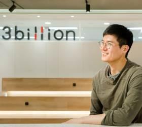 [<!HS>폴인인사이트<!HE>]AI 희귀질환 진단으로 290억 투자 유치 성공한 스타트업