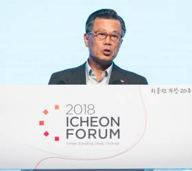 "SK '2인자'까지 걸린 배임 논란…""<!HS>최태원<!HE>은 불법 지시 안해"""