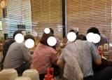 """""""식당 갔다 우연히 만났다""""…방역공무원 7명 한 테이블서 식사"""