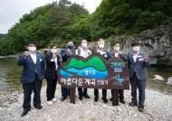 불법시설물 싹 쓸어낸 경기 계곡·하천…지속가능 청정계곡 만든다