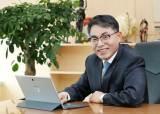 LX '디지털트윈 표준모델' 전국 확산 박차...디지털 혁신 통해 한국판 뉴딜 성과 창출 기여