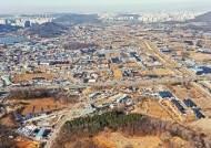 광명시흥지구 대토(垈土) 보상, 주민공람 1년 전 땅 소유자만 준다