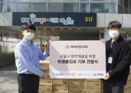 케어링, 취약계층 위해 위생물티슈 8,520개 기부