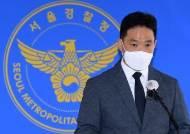 """""""그날 수영하던 그 남자 찾는중"""" 정민씨 의혹 첫 경찰 해명"""