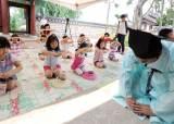 [월간중앙] 혁신교육 1번지' 오산시가 이룬 기적