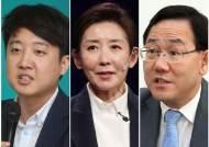 유승민 겨냥한 나경원·주호영…선배들 저격한 이준석·김은혜