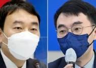 """진중권 """"김모 의원 둘 다 멍청하지만 한 명은 아주 사악"""""""
