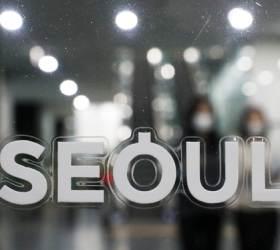 동료 <!HS>성폭행<!HE>한 전 서울시 직원, 항소심도 징역 3년6개월