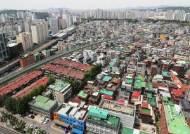 중랑역·제물포역 등 8곳, 도심복합개발 후보지 선정