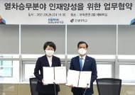 코레일관광개발·연성대학교 열차승무분야 인재양성 업무협약 체결