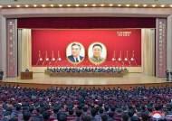 """한·미 정상회담에 침묵하는 김정은···""""20일째 안 나타나"""""""