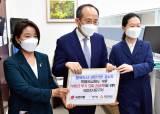 [사설] '특공' 국정조사 거부한 민주당, 민심 두렵지 않나