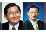 성균관대 총동창회 '2020 자랑스러운 성균인상' 28일 시상식 개최