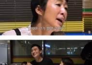 홍진경, 김인석에게 돈 빌려주고 밥도 사는 '대인군자' 인성