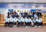 <!HS>한국항공대<!HE>, 에어버스와 '2021 AIRBUS 101' 행사 개최