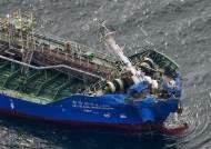 韓·日 화물선 충돌로 일본 선원 3명 실종…한국인 선원 무사