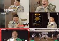 '머선129' 강호동, 실전 강한 만렙 승부사 존재감 입증