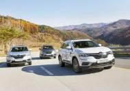 [자동차] 시동 문제 개선, 트렁크 공간 부족 해결 통해 LPG 차량의 인기 견인