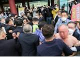 폭력에 방화까지…5·18 단체 사무실에 불 지르려던 60대 체포