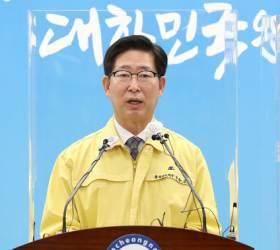 """양승조 """"<!HS>3기<!HE> <!HS>신도시<!HE> 개발계획 전면 재검토해야 한다"""" 대선공약"""