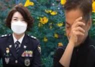 """""""대전경찰청장, 故손정민 수사 비판""""? …충북경찰, 가짜뉴스 수사"""