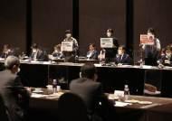 """국민연금, 석탄 채굴·발전산업 투자 제한...""""ESG 투자원칙"""""""