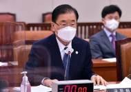 """정의용 """"美의 한국군 55만명 백신 공급, 한미훈련과 무관"""""""