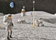 한국, 아르테미스 약정 서명…10번째 달탐사 참여국 됐다