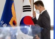 """""""정민씨 사건, 초반부터 변사로만"""" 경찰 수사 꼬집은 법조계"""
