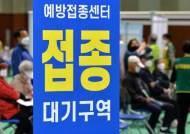 부산 식당·카페·유흥업소, 31일부터 밤 11시까지 영업 가능