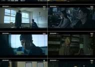 """""""시즌2 가나요"""" 18% 운행종료 '모범택시'가 남긴 것(종합)"""