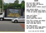 "<!HS>이승기<!HE> 공개연애에…팬들은 ""17년 공든탑 버리나"" 트럭 시위"
