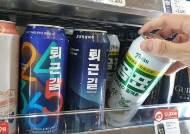 CU '곰표 맥주' 대박, 2주에 300만개···GS25·이마트24 반격은