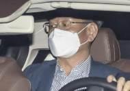 """이용구 사건 '윗선개입' 의혹에…""""공수처장 후보라 보고 안돼"""""""