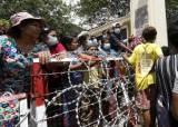 불로 지지고 전기충격…인간이 만든 지옥, 미얀마 미친교도소