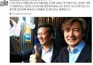 """""""그가 흘린 피 잊어선 안돼""""…조국 향한 민주당의 3가지 시선"""