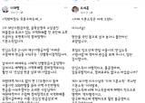 """""""금전살포 포장지"""" VS """"차별급식 시즌2""""…吳·李 주말 내내 '소득' 공방"""