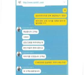 """""""나 믿으면 10배 번다""""…주식 사이트 만든 <!HS>보이스피싱<!HE> 일당"""