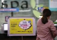 백신 맞으면 대구는 '건강검진권', 홍콩선 '아파트' 준다