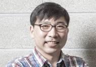 블룸버그, 인천대 김장균 교수의 연안오염 개선 위한 블루카본 연구 보도