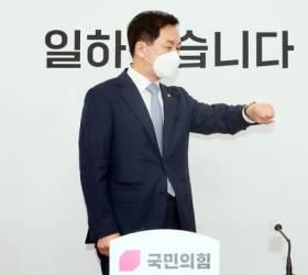 """김기현 '文 역겹다' 북한 논평에 """"<!HS>김정은<!HE>이 사과해야"""" 요구"""