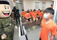 '49→46㎏' 현역 피하려 고의로 체중 줄인 20대 남성 징역형