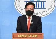 """경찰 '당직자 폭행' 송언석 불송치…""""피해자가 처벌불원"""""""