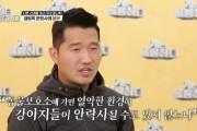 """남양주 개물림 사고에, 강형욱 """"눈치보지 말고 안락사 시켜야"""""""