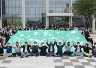 'K-공예' 선보이는 청주공예비엔날레…23개국 작가 99명 참가
