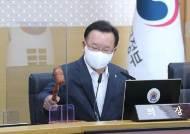 """김 총리, '공군 부사관 성추행 사건'에 """"용납할 수 없는 사안"""""""