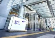 강남 한복판 삼성화재건물서 집단감염 20여명…전직원 재택