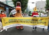 """""""K-불평등""""…양극화 한계 외치며 靑으로 행진한 시민단체들"""