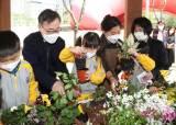 금천구, 생태·놀이·아이중심…생태친화어린이집 운영