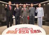尹 태우냐, 마느냐…'버스론' 두고 맞붙은 野 첫 TV 토론회